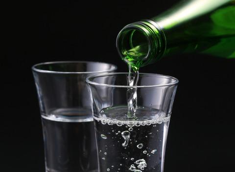 利き酒セットイメージAT1Q1665
