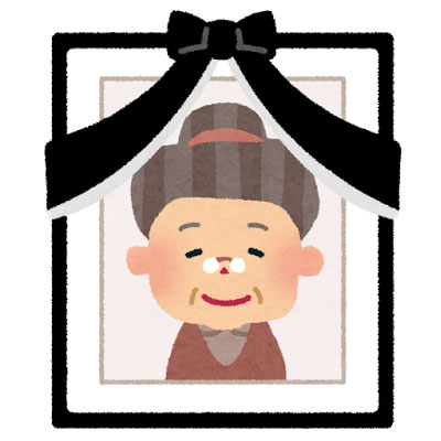 free-illustration-osoushiki-iei-obaasan-irasutoya