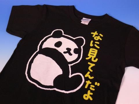 itouseisakujo2_middle