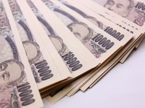 Economic_37854_1