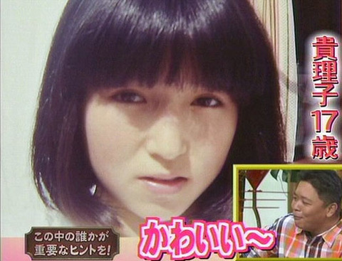 isono_kiri