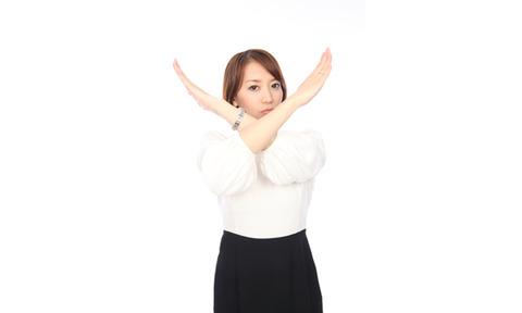 img_woman_batsu